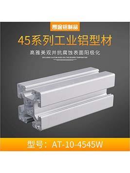 常州工业铝型材的性能